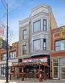 2617 Division Street - Photo 1