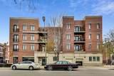 1600 Marshfield Avenue - Photo 1