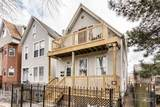 3111 Oakley Avenue - Photo 1