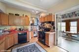 5616 Kimbark Avenue - Photo 7