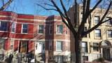 6543 Ellis Avenue - Photo 1