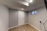 1035 Forest Avenue - Photo 27