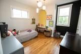 326 Home Avenue - Photo 17