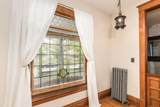 665 Forest Avenue - Photo 8