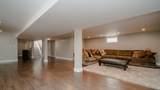 4541 Ottawa Avenue - Photo 25