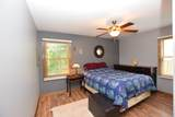 530 Forest Circle - Photo 15
