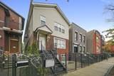 2146 Huron Street - Photo 2