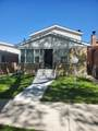 9405 Lowe Avenue - Photo 1