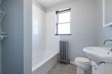 5850 Higgins Avenue - Photo 7
