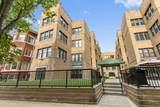 7626 Eastlake Terrace - Photo 1
