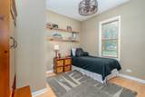 8055 Whitfield Road - Photo 15