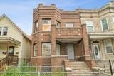 4904 Van Buren Street - Photo 1
