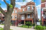 1845 Harding Avenue - Photo 2