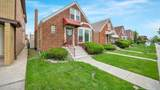 5933 Kostner Avenue - Photo 5