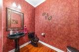 12920 Waterford Court - Photo 19