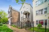4326 Honore Street - Photo 1