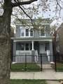 8032 Emerald Avenue - Photo 1