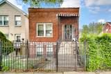 1514 Avers Avenue - Photo 1