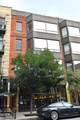 507 Wells Street - Photo 1