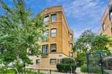 1221 Greenleaf Avenue - Photo 2