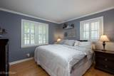145 Eastview Terrace - Photo 7