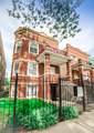 652 Trumbull Avenue - Photo 1