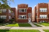7932 Eberhart Avenue - Photo 1