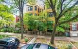 2949 Belden Avenue - Photo 5