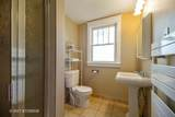 403 Busse Road - Photo 13