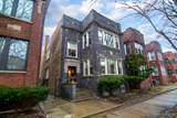 7432 Rhodes Avenue - Photo 1