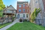 6626 Kenwood Avenue - Photo 1