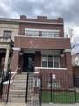 1721 Garfield Boulevard - Photo 1