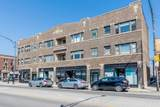 1338 Irving Park Road - Photo 1