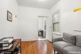 3015 Belden Avenue - Photo 14