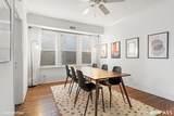 3015 Belden Avenue - Photo 10