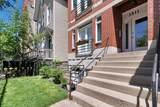 3511 Seminary Avenue - Photo 2