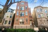 4627 Kenmore Avenue - Photo 1