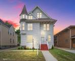 212 West Street - Photo 35