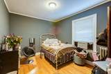 5825 Campbell Avenue - Photo 8
