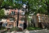1259 Bosworth Avenue - Photo 1