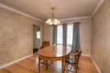 418 Holly Court - Photo 11