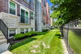 4858 Champlain Avenue - Photo 5