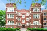 1256 Hood Avenue - Photo 1