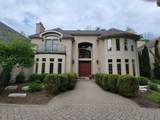 902 Burr Oak Court - Photo 2