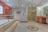 902 Burr Oak Court - Photo 25