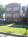 2420 Lavergne Avenue - Photo 3