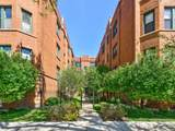 3126 Carmen Avenue - Photo 1