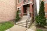 1308 Claremont Avenue - Photo 3