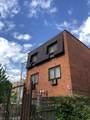 6163 Leavitt Street - Photo 1