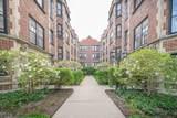 584 Sheridan Square - Photo 1